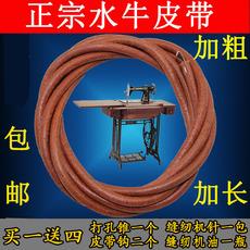 Комплектующие для швейной машинки Fuchao