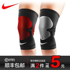Fingerband Nike 330011