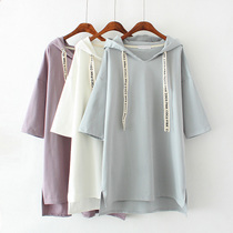 Hoodie in the Korean version of big size mm weight slim long solid color sweater