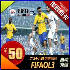 FIFA Online FIFAOL3 50 5000 50Q