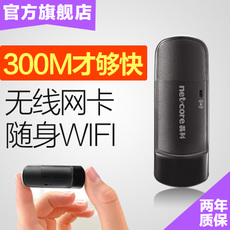 Адаптер USB The Netcore NW360 USB