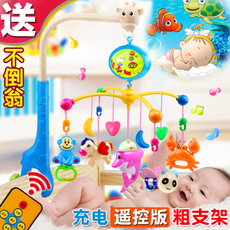 Cot mobiles, hanging toys Baby/friendly music