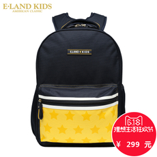 Bag E land kids ekak7s111k Eland