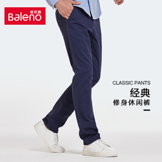 Casual pants Baleno 88612034 SLIM FIT