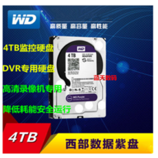 Жесткий диск OTHER WD/WD40PURX WD4TB 4T