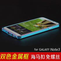 ����note3�֙C�������n��note3߅�� not3�֙C�ך�note3����߅��