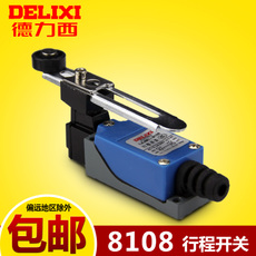 Выключатель Delixi electric ME-lxjm1-8108