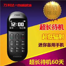 Мобильный телефон Malata A18