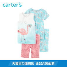 History of carter's 331g354 Carter's4 331G354Carters
