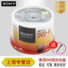 Диски CD, DVD Sony 16X 4.7G