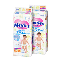 (CAT supermarket) Japanese imports of Kaos wonderful and easy diaper XL44-2 packages in General make water not wet