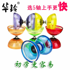Diabolo Chinese bell 0160