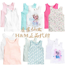 Mike H&M HM 15