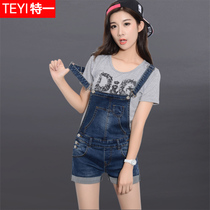 College wind hole in the Cowboys tight Korean thin suspenders