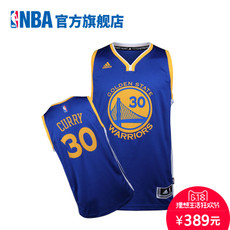 Спортивная форма Nba Swingman ADS0962A