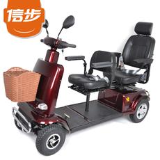 Электрический велосипед Within walking distance xbc2w14007