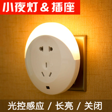 Ночник Lightmates Led