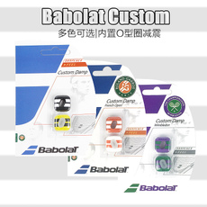 Амортизатор The BABOLAT 700018 Babolat Custom