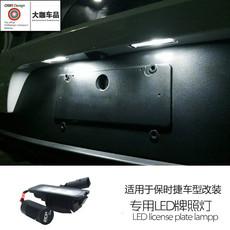салонная лампа Power ecp0770 Macan LED