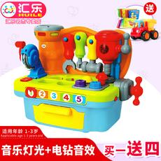 Сборная детская игрушка Huile toys 907