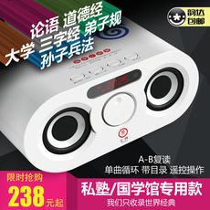Портативный плеер Lang Technology D68