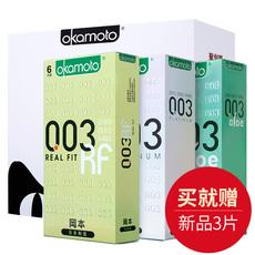Презервативы Okamoto 003