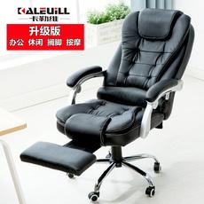 Кресло для персонала Kalevill