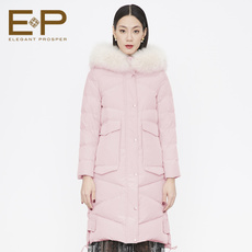 Женский пуховик Elegant eqcpay201a EP 2016