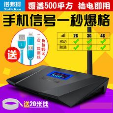 Усилитель для цифровой техники Nofukcn 2G3G4G