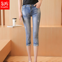Spring and summer hole tight stretch cropped pants