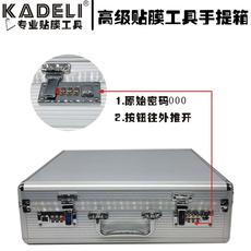 Комплект инструментов для технического обслуживания авто