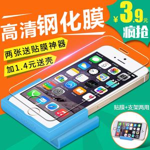 韩喜 iphone5S钢化膜 苹果5S钢化玻璃膜5SE高清5C前后手机保护膜苹果钢化膜
