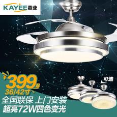 Потолочный вентилятор Ka Yip LED