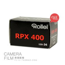 Фотопленка Rollei RPX 400 135 2019