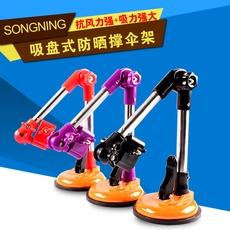 держатель для зонта S! n SN/897