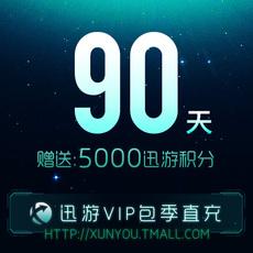 VIP95