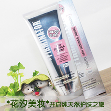 Soap & glory SOAP&GLORY The Firminator