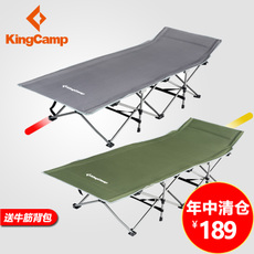 Лежак Kingcamp kc8003