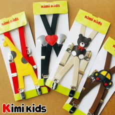Gallus Kimi kids Upscale children's braces
