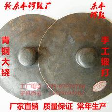 Большие ударные тарелки 20cm24cm27 30cm33