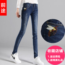 Korean fashion slim embroidered skinny jeans