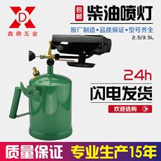Лампа паяльная Xin Ding hardware