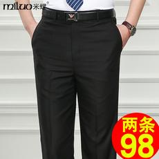 Классические брюки M Lo 0023