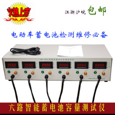 Hangzhou storage set 3.2V 16V