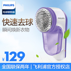 Машинка для удаления катышков Philips gc027