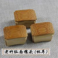 竹子饮水_供应纸杯9盎司一次性竹子纸杯270mL2000个
