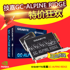 Компьютерная периферия Gigabyte GC-ALPINE RIDGE 4K