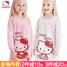 HELLO KITTY ktn55863 HelloKitty