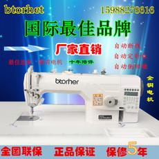 Швейная машина Computer cart 9980