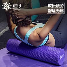 Лавка для йоги випарита дандасана Esoteric